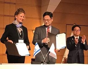 Strengthening Israel-Japan relations